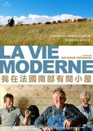 La vie moderne - Taiwanese Movie Poster (xs thumbnail)