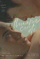 Thua Me Con Di - Vietnamese Movie Poster (xs thumbnail)