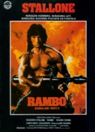 Rambo: First Blood Part II - Spanish Movie Poster (xs thumbnail)