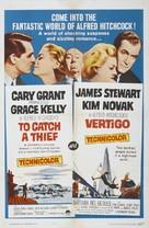 Vertigo - Combo movie poster (xs thumbnail)