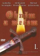 Ogniem i mieczem - Czech Movie Poster (xs thumbnail)