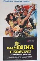 C'è un fantasma nel mio letto - Yugoslav Movie Poster (xs thumbnail)