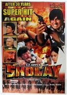 Sholay - Indian Movie Poster (xs thumbnail)
