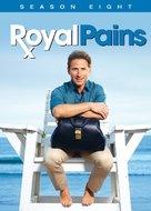"""Royal Pains"" - DVD cover (xs thumbnail)"