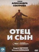 Otets i syn - Russian DVD cover (xs thumbnail)
