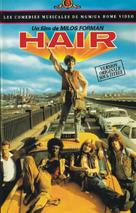 Hair - French DVD movie cover (xs thumbnail)