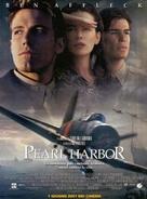Pearl Harbor - Italian Movie Poster (xs thumbnail)