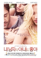 Vicky Cristina Barcelona - South Korean Movie Poster (xs thumbnail)