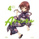 """A-Channel"" - Japanese Blu-Ray cover (xs thumbnail)"