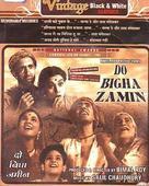 Do Bigha Zamin - Indian DVD cover (xs thumbnail)