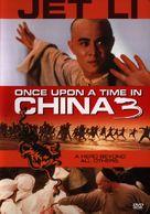 Wong Fei Hung ji saam: Si wong jaang ba - Movie Cover (xs thumbnail)
