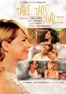 Take This Waltz - Dutch Movie Poster (xs thumbnail)