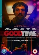 Good Time - British DVD movie cover (xs thumbnail)