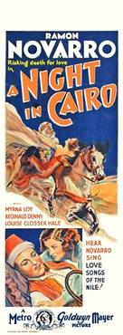 The Barbarian - British Movie Poster (xs thumbnail)