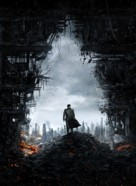 Star Trek: Into Darkness - Key art (xs thumbnail)