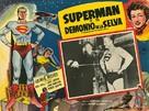 Superman and the Jungle Devil - Movie Poster (xs thumbnail)