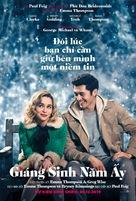 Last Christmas - Vietnamese Movie Poster (xs thumbnail)