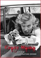 Crazy Mama - British Movie Cover (xs thumbnail)