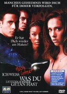 I Still Know What You Did Last Summer - German Movie Cover (xs thumbnail)