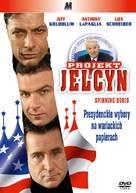 Spinning Boris - Polish DVD movie cover (xs thumbnail)