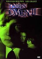Damien: Omen II - DVD movie cover (xs thumbnail)