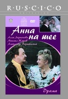 Anna na shee - Russian Movie Cover (xs thumbnail)