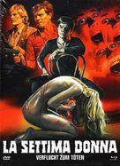 La settima donna - Austrian Movie Cover (xs thumbnail)