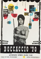 Boccaccio '70 - Hungarian Movie Poster (xs thumbnail)