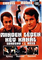 """""""The Persuaders!"""" - Hungarian Movie Cover (xs thumbnail)"""