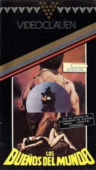 City Limits - Argentinian VHS cover (xs thumbnail)