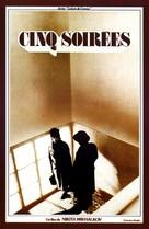 Pyat vecherov - French Movie Poster (xs thumbnail)