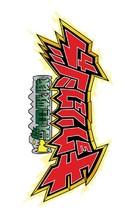 """Jûden Sentai Kyôryûjâ"" - Japanese Logo (xs thumbnail)"