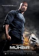 Snitch - Turkish Movie Poster (xs thumbnail)
