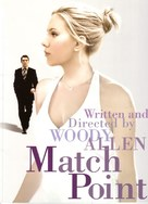 Match Point - DVD movie cover (xs thumbnail)