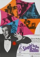 Singin' in the Rain - German Movie Poster (xs thumbnail)