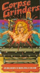 The Corpse Grinders - VHS movie cover (xs thumbnail)