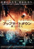 Upside Down - Japanese Movie Poster (xs thumbnail)