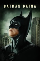 Batman Forever - Turkish Movie Cover (xs thumbnail)