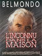 Inconnu dans la maison, L' - French Movie Poster (xs thumbnail)