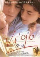 Vigo - Japanese poster (xs thumbnail)