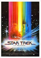 Star Trek: The Motion Picture - Spanish Movie Poster (xs thumbnail)