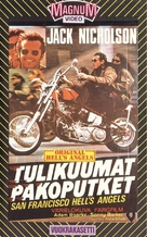 Hells Angels on Wheels - Finnish VHS movie cover (xs thumbnail)