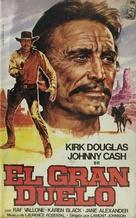 A Gunfight - Spanish VHS movie cover (xs thumbnail)
