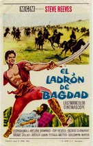 Ladro di Bagdad, Il - Spanish Movie Poster (xs thumbnail)