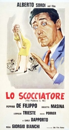 Via Padova 46 - Italian Theatrical poster (xs thumbnail)