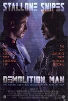 Demolition Man - Movie Poster (xs thumbnail)