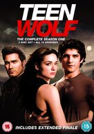 """Teen Wolf"" - British DVD cover (xs thumbnail)"