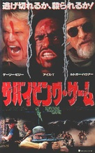 Surviving The Game - Japanese poster (xs thumbnail)