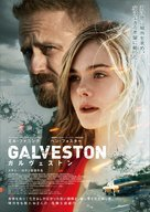 Galveston - Japanese Movie Poster (xs thumbnail)