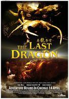 The Dragon Pearl - Malaysian Movie Poster (xs thumbnail)